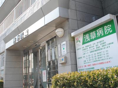 浅草病院の写真1
