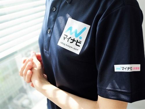 マイナビ訪問看護ステーション大阪の写真1