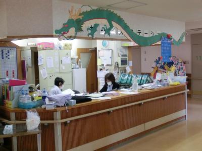 介護老人保健施設晴山会ケアセンターの写真1