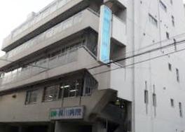 梶川病院の写真1