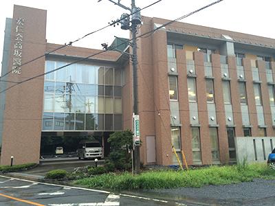 高坂醫院の写真1