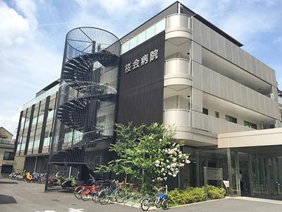 桜会病院の写真1