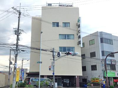 道仁病院の写真1