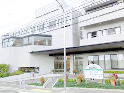 春日病院の写真1