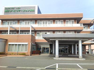 池田リハビリテーション病院の写真1