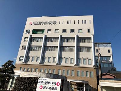 日田中央病院の写真1