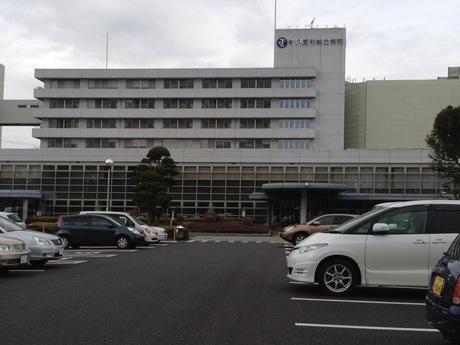 牛久愛和総合病院の写真1