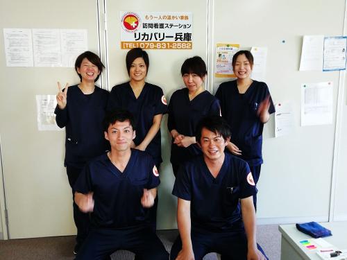 訪問看護ステーション リカバリー兵庫の写真1