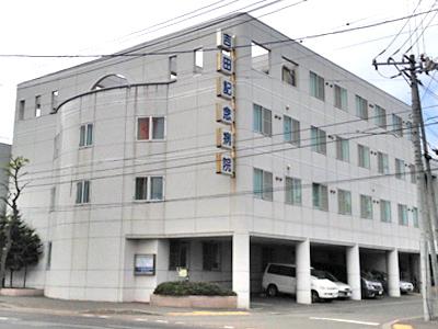 吉田記念病院の写真1