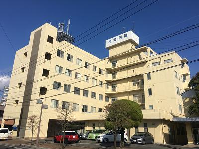 神埼病院の写真1