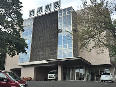 折尾病院の写真1