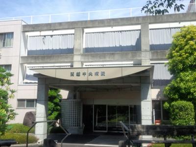 関越中央病院の写真1