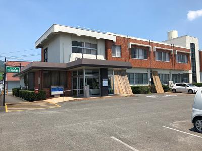 古賀病院の写真1
