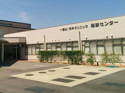 一里山・今井病院の写真1