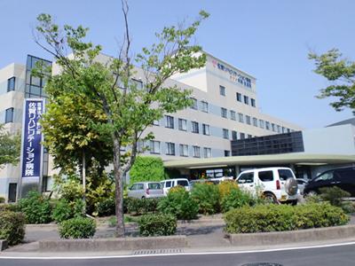 佐賀リハビリテーション病院の写真1