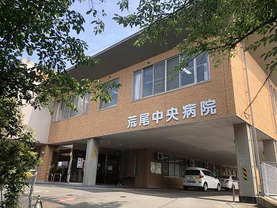 荒尾中央病院の写真1