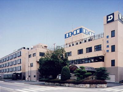 愛生病院の写真1