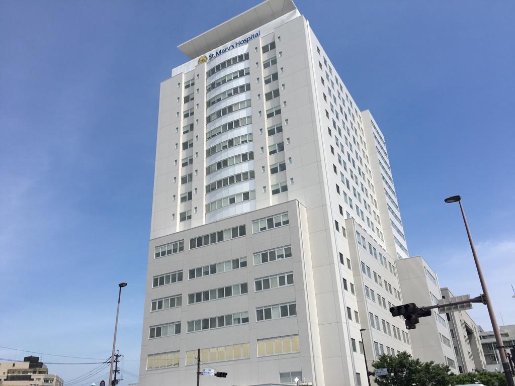 聖マリア病院の写真1