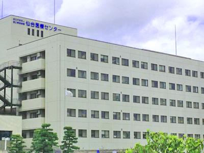 仙台医療センターの写真1