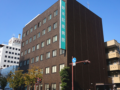 野本記念病院の写真1