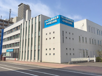 イムス札幌消化器中央総合病院の写真1