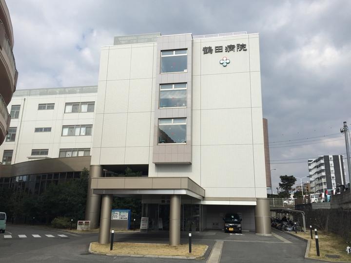 鶴田病院の写真1