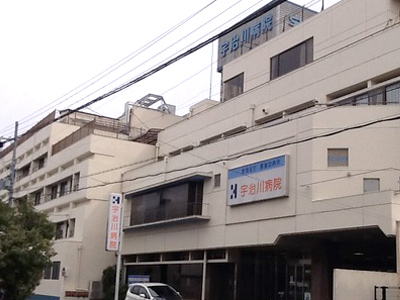 宇治川病院の写真1