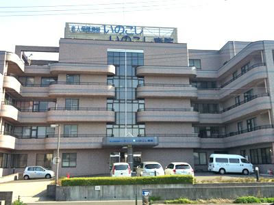 いのこし病院の写真1
