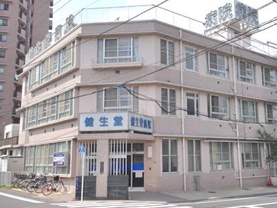 松崎病院の写真1