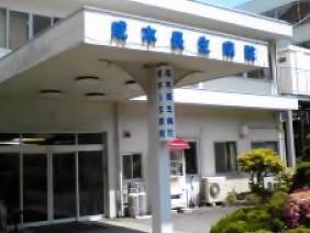 成木長生病院の写真1