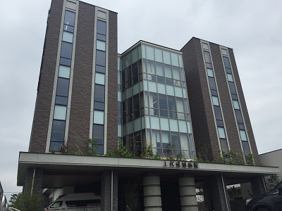 上代成城病院の写真1