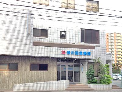 谷川記念病院の写真1