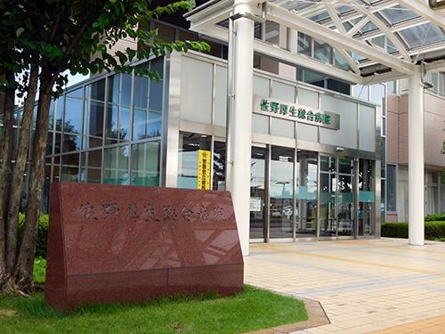 佐野厚生総合病院の写真1