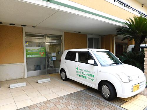 湘南慶育訪問看護ステーションの写真1