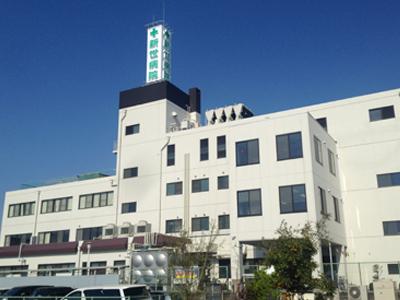 新世病院の写真1