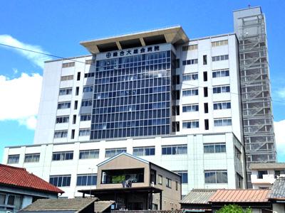 総合大雄会病院の写真1