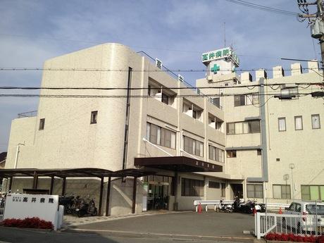 高井病院の写真1