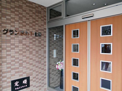 サービス付き高齢者向け住宅グランポルト宝塚の写真1