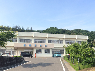松井田病院の写真1