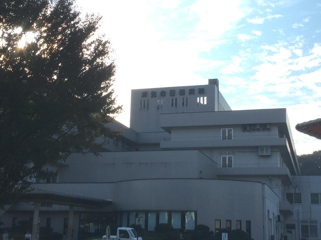 大分県済生会日田病院の写真1