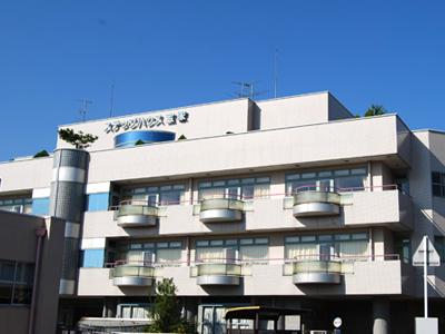 介護老人保健施設ステップハウス宝塚の写真1