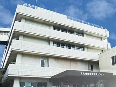 玉名地域保健医療センターの写真1