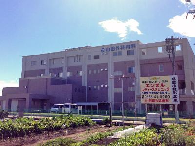 山田外科内科の写真1