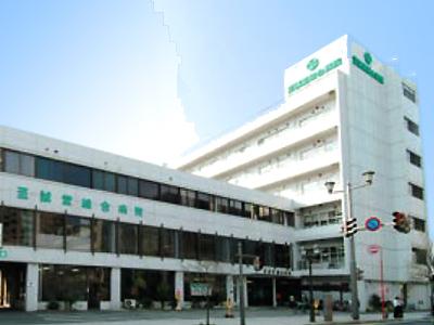 至誠堂総合病院の写真1