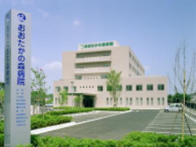 おおたかの森病院の写真1