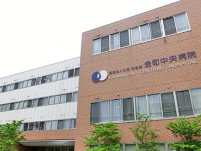 金町中央病院の写真1
