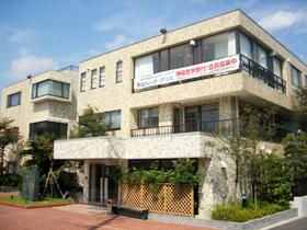 草薙整形外科医院の写真1
