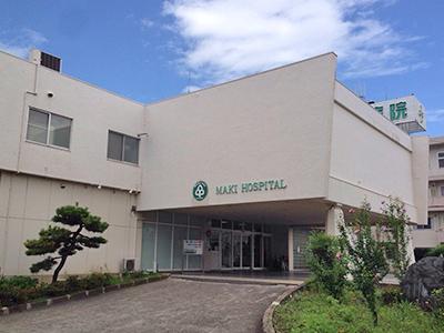 真木病院の写真1