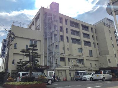 有田胃腸病院の写真1