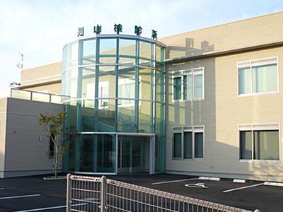 福山検診所の写真1